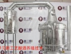 唐三镜酿酒设备公司-纯粮白酒加盟优质散装白酒加盟