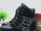 两江鞋业:库存鞋低价鞋品牌女鞋帆布鞋运动鞋品牌童鞋等等