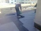 彩钢房做防水瓦房防水外墙外窗套渗漏治理等防水