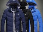 2014冬季新款男式羽绒服男装运动品牌经典加厚保暖外套 男装 批发