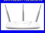 水星MW310R 无线路由器 wifi 穿墙王 300m三天线 无限路由器 宽带