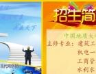 金华2016年大学招生简章高起专专升本
