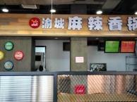闵行吴泾大学城紫江科技区20平可堂吃可外卖月租6千万乐城