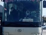 客車)臺州到重慶大巴汽車(發車時間表)幾個小時能到+價格多少