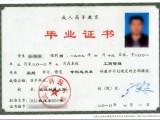 深圳三合同创学历提升成考自考专业咨询服务