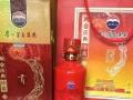 贵州茅台集团华盛宴贡酒系列招商
