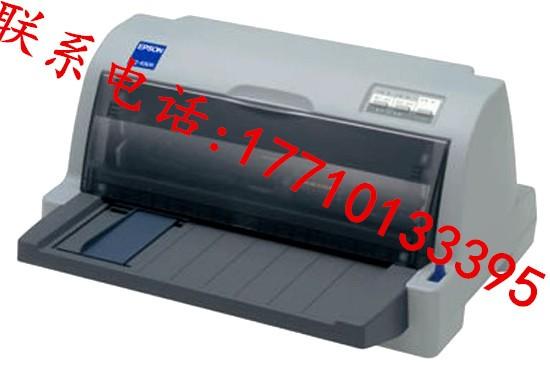 出租 出售 打印机 复印机 一体机