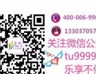 天惠商城加盟 娱乐场所 投资金额 1万元以下