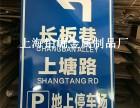 定做道路指示牌 反光标牌高速公路标牌加工厂