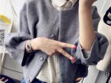 2015新款秋季女装小外套毛衣开衫宽松灯笼袖短款纯色韩版上衣女