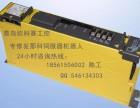 潍坊FANUC伺服驱动器发那科放大器故障维修检测中心