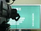 石家庄动画制作 石家庄二维三维动画视频制作 ppt