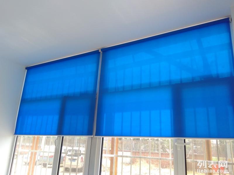 北京大学定做窗帘厂家/北京大学窗帘厂家定做办公窗帘