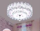贵港市天柏照明旗舰店专卖LED吸顶灯客厅灯壁灯