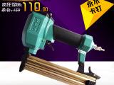 台湾F30直钉枪 木工气钉枪 电动排钉枪 打钉枪 气动装修工具批