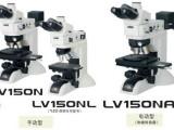 供应维修二手尼康LV150N/LV150NA显微镜