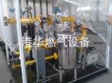 山东LNG减压撬价格 【实力厂家】生产供应LNG气化撬