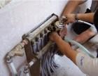 市政合作企业清洗油烟机 暖气管路 洗衣机 热水器