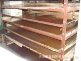 *无缝管镀锡铜排价格电机用铜母线价格铜方棒价格铜杆销售*厂家
