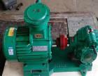 河北优质KCB齿轮油泵生厂家