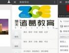 微信公众号推广 微信公众号开发 微信商城三级分销
