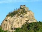 鸡公山风景区 迎宾酒家 旅游接待优惠活动开始了