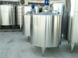 轉讓二手1噸不銹鋼儲罐 二手2噸不銹鋼儲存罐 不銹鋼儲酒罐