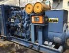 珠海沃尔沃发电机回收公司收购二手发电机