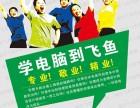 衡阳办公软件培训班 office软件培训小班 免费试学