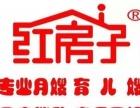 郑州专业母婴护理中心