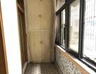 北京路《女人街》 两房两厅 家电齐全拎包入住 大阳台 很干净