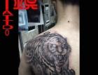 北京纹身店妖刺青社纹身培训班3千元招收学员