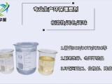 PVC增塑剂 二辛酯替代品质量稳定效果好