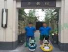2017春节重庆新房除甲醛公司除异味服务