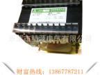 【厂家直销】足功率(全铜线)JBK3-400VA机床控制变压器 新华集团