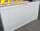 家用钢制板式对流双板暖气片生产厂家-鑫冀新