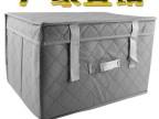 A126居爱 特大号有盖衣物收纳箱 可擦洗整理箱 防水无纺布储物箱