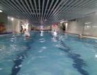 英德健尔美游泳馆