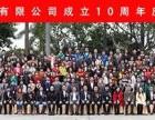 广州萝岗哪家公司有150人集体照拍摄台阶出租,价格优惠