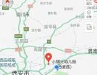 临潼区西泉 厂房 1600平米