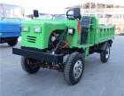 四不像四驱农用车四轮拖拉机 小型柴油自卸式翻斗运输车 厂家