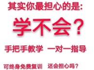南京学习微整形培训,学费多少钱