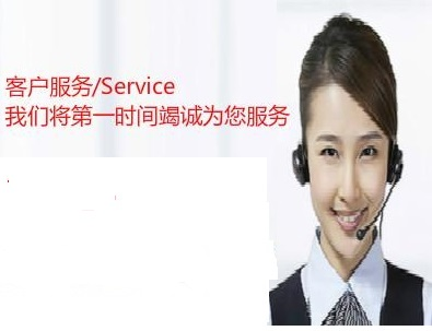 欢迎进入-!滨江区海尔+(各中心)%售后服务网站电话
