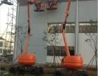 东莞道滘曲臂式升降车出租,16米可跨跃障碍物高空升降车出租