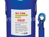 32T液压立式千斤顶/车用千斤顶/汽车维护工具/带安全阀