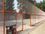山東生產廠家直銷安裝運動場圍網 體育場圍網 學校球場圍網市場