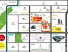开发商直售地铁上盖 邻宜家50-2000带租约商铺
