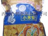休闲食品 零食 全新包装丹鹤小米锅巴系列65g黑胡椒味