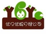 北京优贝优聪提供专业月嫂催乳师育儿嫂 培训让您享受品质生活