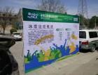 北京上地道旗制作上地背旗制作上地条幅制作